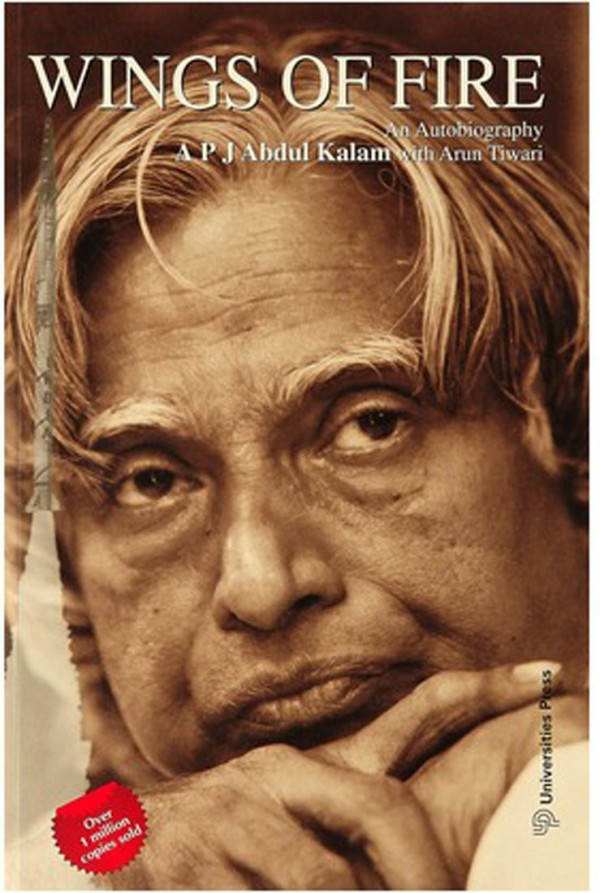 biographical sketch of apj abdul kalam